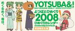 banner_hime2008.jpg